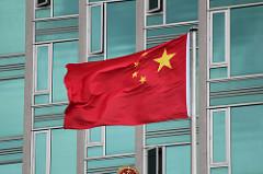 jön a kínai hatalomátvétel az interneten